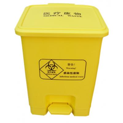 先锋 医用脚踏垃圾桶 医疗废物垃圾桶价格 医用塑料垃圾桶厂家