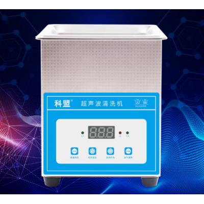 超声波清洗机 科洁盟超声波清洗机 超声波清洗机KM-12C