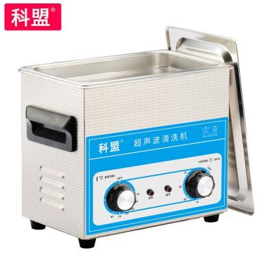 超声波清洗机 科洁盟超声波清洗机 超声波清洗机KM-23B
