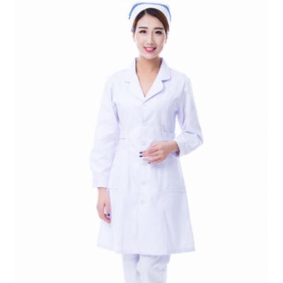 医生工作服 贝丽加护士服厂家 护士服价格