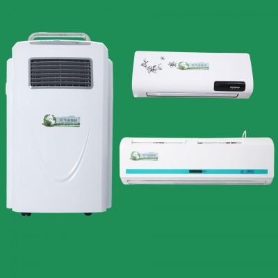 力澜 医院空气消毒机 紫外线诊所空气消毒机 挂壁式空气净化消毒机价格