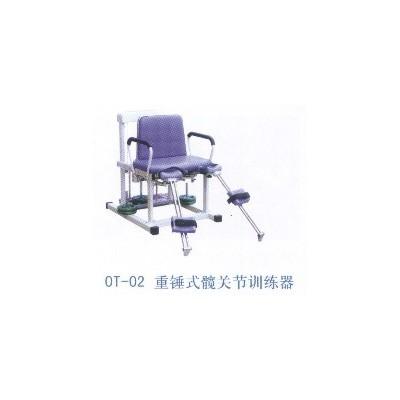 OT-02重锤式髋关节训练器 御健重锤式髋关节训练椅 髋关节旋转训练器