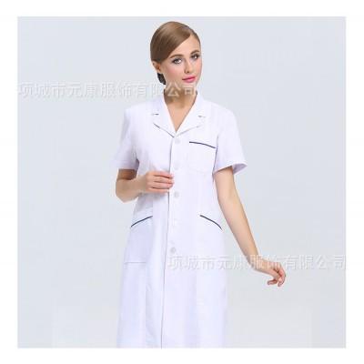 医生服 元康服饰白大褂 白大褂工作服