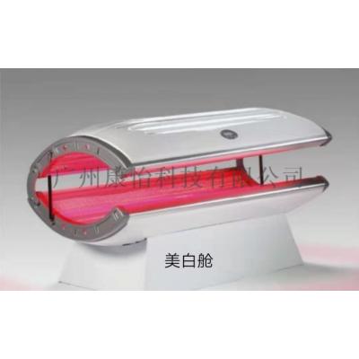 德国抗衰容美白舱 多功能全身版光疗设备 康怡科技光疗设备
