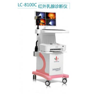 联科韦创 红外乳腺诊断仪 推车式电脑彩色乳腺诊断仪厂家