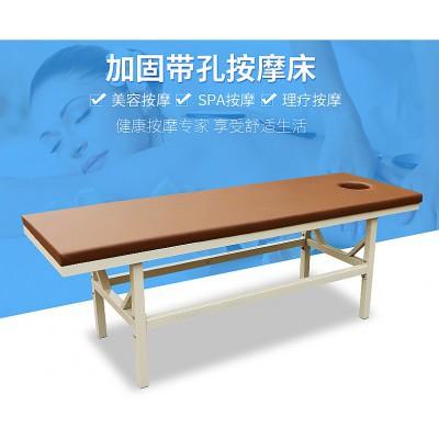 凯欣 加固型钢制支架按摩床 针灸按摩理疗床 推拿按摩美容床价格