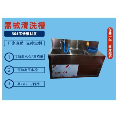 金鑫 医疗器械清洗槽 内窥镜清洗槽价格 手术器械清洗槽厂家