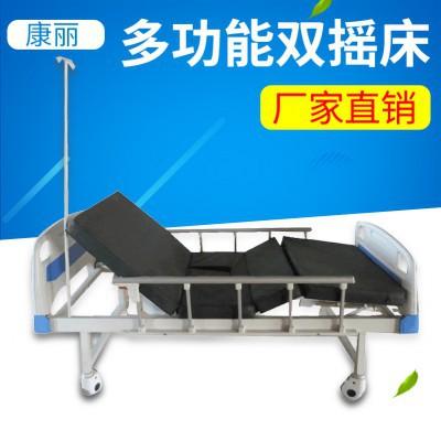丽康 医用双摇医疗床价格 医院特护床手摇床 手术病人护理床养老院手动床
