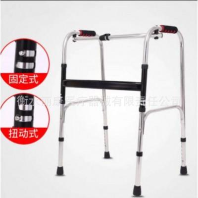 丽康 医用不锈钢助行器 老人拐杖价格 老年人助行器厂家