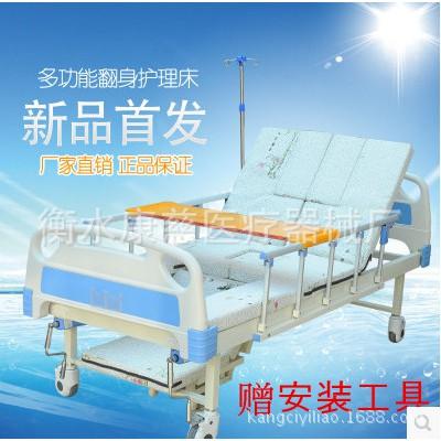 康慈 医用多功能翻身护理病床 护理床家用多功能瘫痪病人翻身床价格
