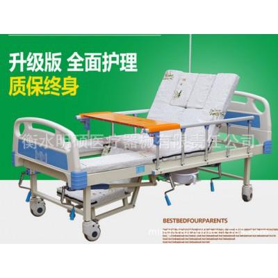 明硕 加厚老人瘫痪病人家用护理床 翻身床多功能医疗床 带护栏餐桌便孔病床厂家