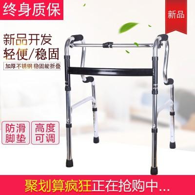 旭达 不锈钢偏瘫病人助行器 可折叠残疾人四脚拐杖 防滑老年人助行器报价