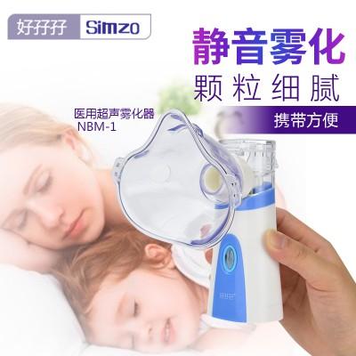 雾化器医用超声波微网静音雾化儿童成人婴儿家用便携式手持压缩兴洲电子