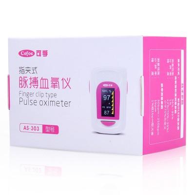 庞驰 可孚氧饱和度检测血氧仪 指夹式医用心跳手脉氧脉搏心率监测仪价格