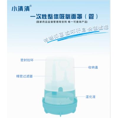 沐石医疗 一次性整体吸氧面罩 医用一体式吸氧面管厂家