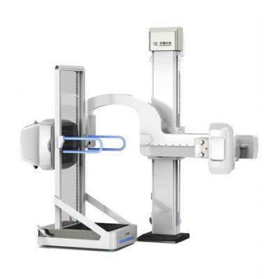 安健科技 多功能UC臂动态DR DT580 数字化医用X射线摄影系统报价