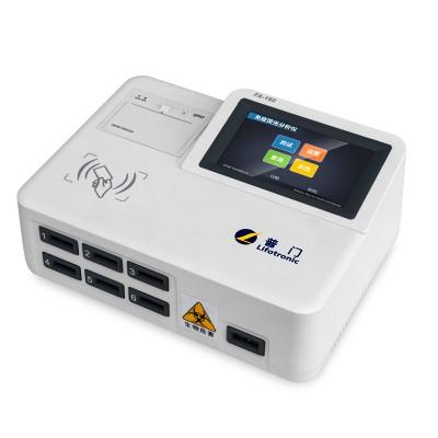 海思博瑞 干式荧光免疫分析仪FA-160 全自动干式荧光免疫分析仪报价