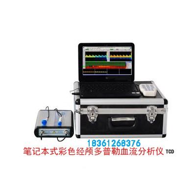 瑞华RH3200超声经颅多普勒血流分析仪 便携式经颅多普勒血流分析仪