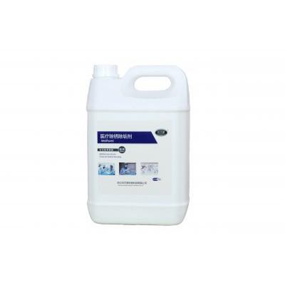 医疗除锈除垢剂 杭兰医疗除锈除垢剂 医疗除锈除垢剂价格