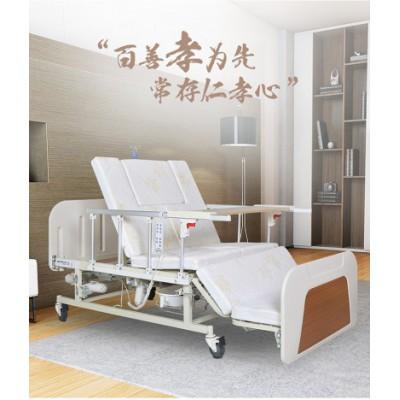 瑞朗德 智尚舒适款护理床 医用多功能电动护理病床厂家