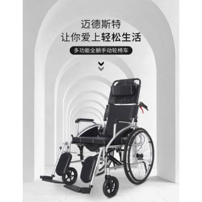 瑞朗德 119-X医用手动轮椅 多功能全躺轮椅价格 折叠式轻便轮椅厂家