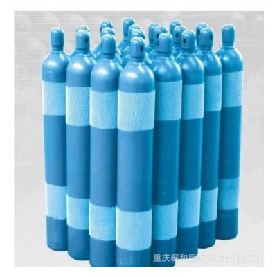 10L氧气瓶 群和医疗10L氧气瓶 10L氧气瓶价格