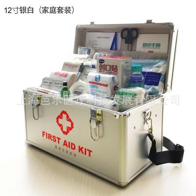 芭乐医疗 12寸铝合金医用急救药箱 家庭急救箱套价格 含药品收纳箱大小号