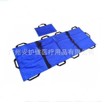 安护健 易携10个把手带手家用医用急救担架 小体积蓝色牛津布折叠软担架价格