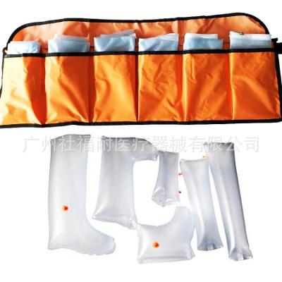 社福耐 骨折急救充气夹板 六件套空气夹板固定受伤关节充气夹板厂家