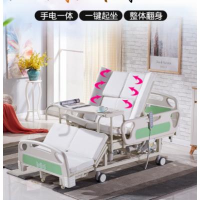 电动多功护理床 家用电动多功护理床  润谷医疗升降康复护理床