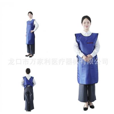铅衣 铅胶衣 铅衣服 万家利铅服 射线防护服 医用防辐射单面裙