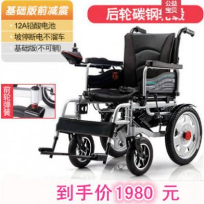 向华 奔瑞电动轮椅车 可折叠轻便老人智能自动全躺轮椅车厂家