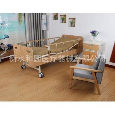 和圆医疗器械有限公司专业定制木质养老院护理床 实木家具定制医用床 老年升降多功能医疗病床