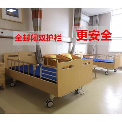 和圆医疗器械有限公司专业定制加宽电动多功能木质养老护理床 高端护理院老年医用康复病床