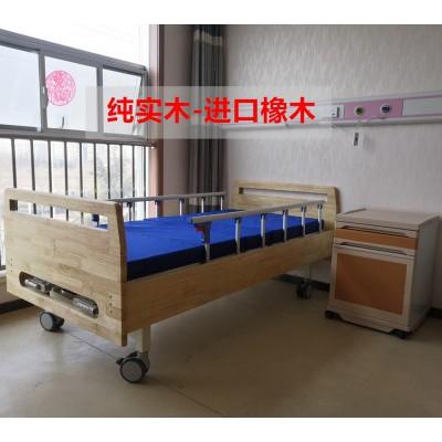 和圆医疗器械有限公司专业定制欧式老年护理床 高端养老专用医疗病床 康养中心实木配套定制床