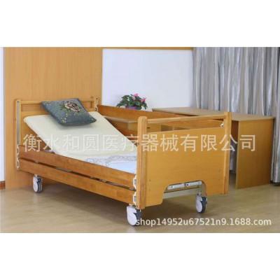和圆医疗器械有限公司专业定制木质养老院护理床实木板式家具定制医用床老年升降多功能医疗病床