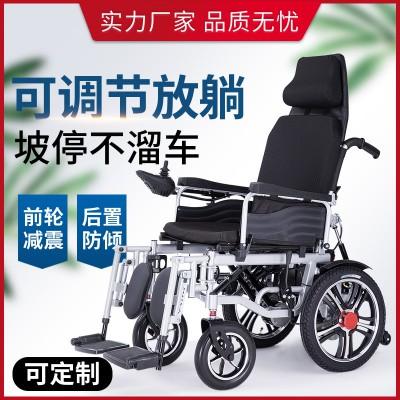 万通 多功能电动轮椅 可折叠轻便老年智能全自动躺轮椅价格