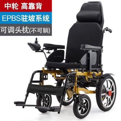 万通 电动残疾人轮椅 老年人电动轮椅价格 大轮轻便折叠智能电动轮椅报价
