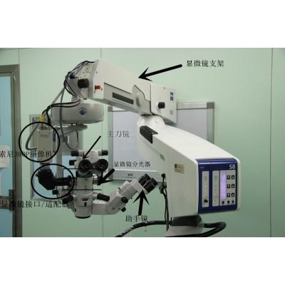 广康医疗 e院通显微镜摄像系统 手术显微镜高清录像系统价格