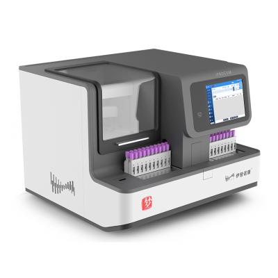 伊普诺康 梦T200 Plus全自动特定蛋白分析仪 分立式特定蛋白分析仪价格
