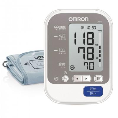 福恒生 J730欧姆龙电子血压计 医用标准血压测量仪器 家用蓝牙血压计厂家
