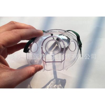 雾化面罩 一超医疗成人面罩含绳 口罩 大面罩
