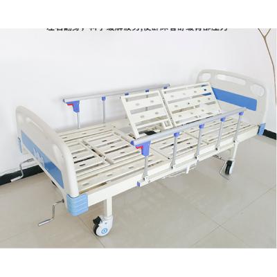中曲护理床  冠泰护理床  护理床价格