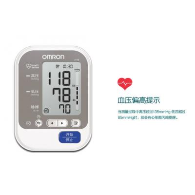 血压计 旭日医疗血压计 J730欧姆龙血压计