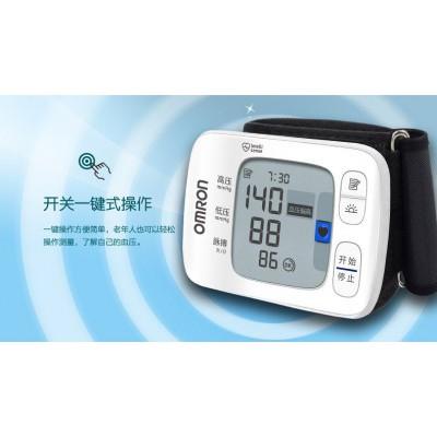 手腕式血压计 旭日医疗手腕式血压计 HEM-6230欧姆龙手腕式血压计