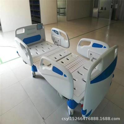 常晟 电动护理床 多功能电动翻身床 家用护理床 医用ICU豪华病床厂家