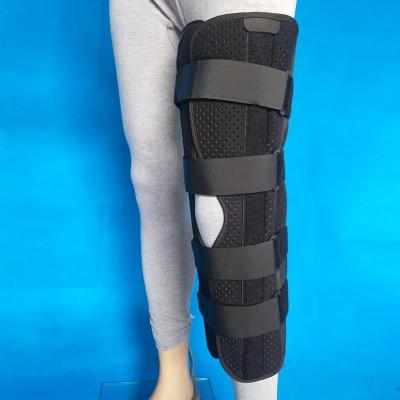 康硕 膝关节下肢固定支具 大腿骨折医用固定带可调节支架 铝板下肢护具厂家