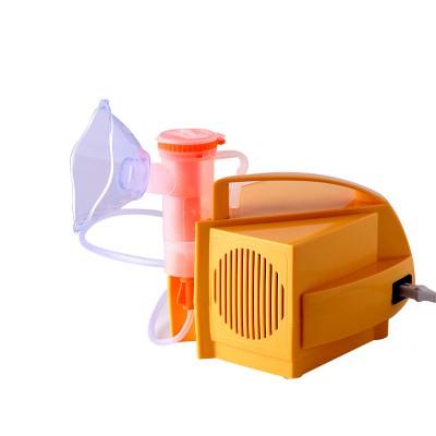 孚科 医用雾化器 超声波雾化器 家用雾化机儿童雾化器报价