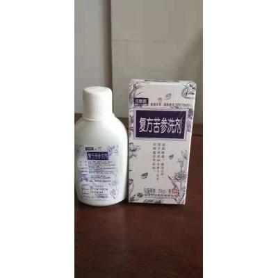 欣润 妇科抗菌消毒清洁护理洗液 医用止痒杀菌护理液价格