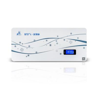 空气杀菌装置 利安达空气杀菌装置 Y800(铁壳)壁挂式空气杀菌装置